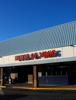 House of Wong Roseville, MN
