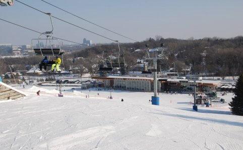 Hyland Hills Ski Area Bloomington, MN