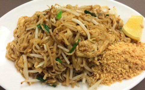 Lisu's Thai Taste Roseville, MN