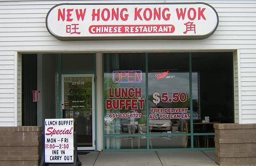 New Hong Kong Wok Roseville, MN